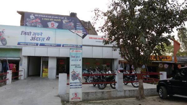 Showroom - by Shri Ram Chandra Automobiles, Shahjahanpur
