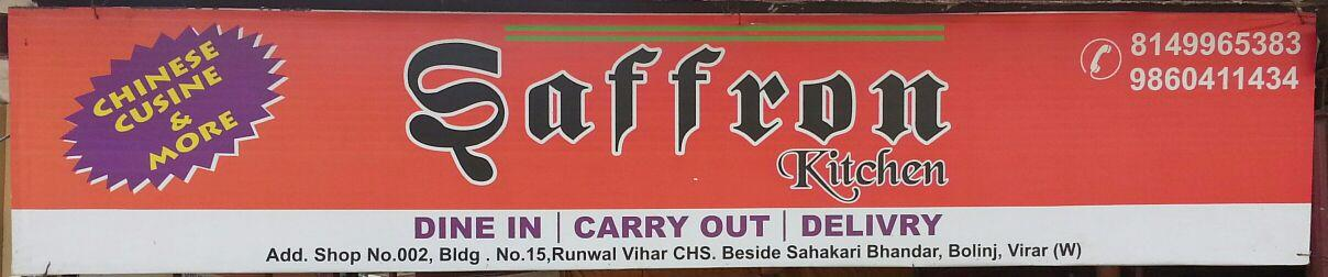 Chinese restaurant in your locality - by Saffron Kitchen, Thane