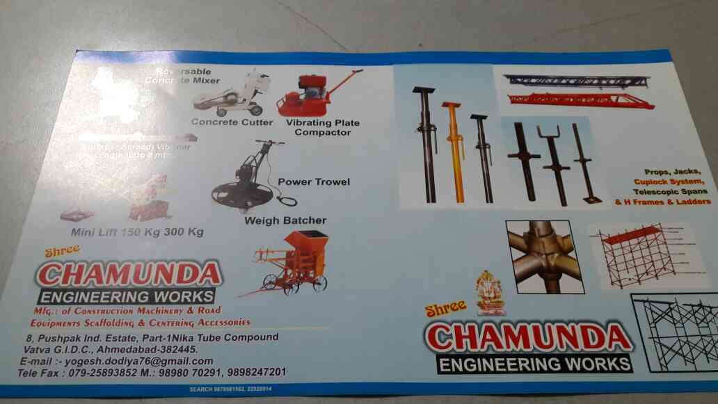 we are the manufacturers of reversable concrete mixer, concrete cutter, vibrating plate compactor, surface screen vibrator, power trowel, weight batcher - by Shree Chamunda Industries, Ahmedabad