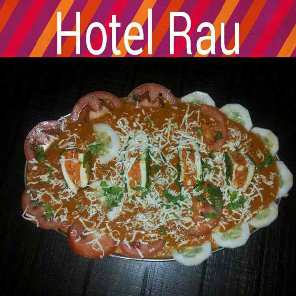 ।। पनीर मुमताज ।। - by Hotel Rau Family Restaurant and Lodging, Nashik