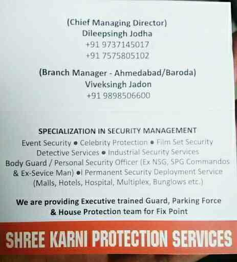 event security  - by Shree Karni Protection Service, Ahmedabad