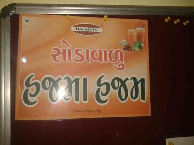 we are leding supplier of soda machine.in ahmedabad - by Babji, Ahmedabad