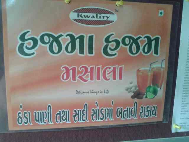 we are manufacture of soda machine in narol . - by Babji, Ahmedabad