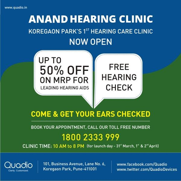 To book appointments  call   18002333999 - by Anand Hearing Clinic - Koregaon Park,Pune, Pune