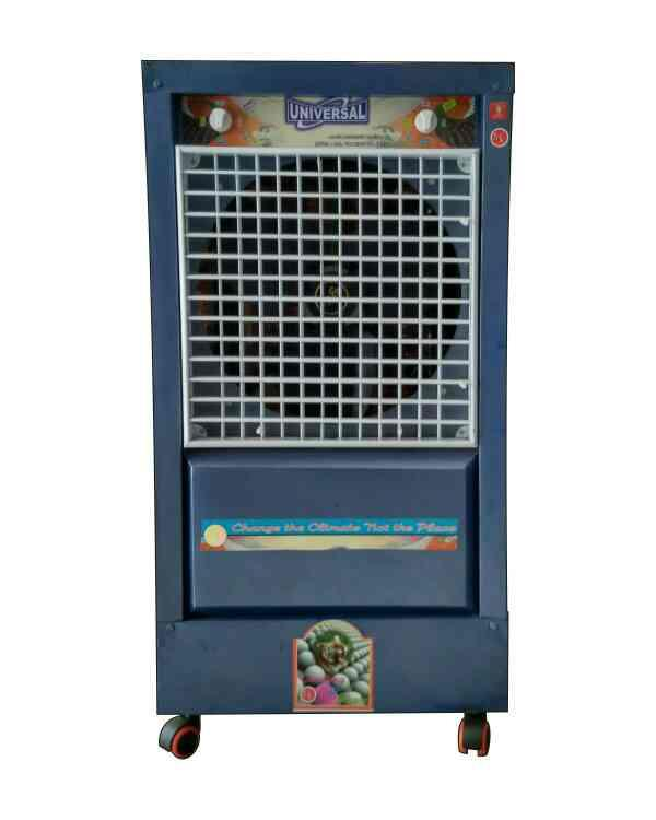 Universal Cooler  DELUXE - by S S Trading Company, Ludhiana
