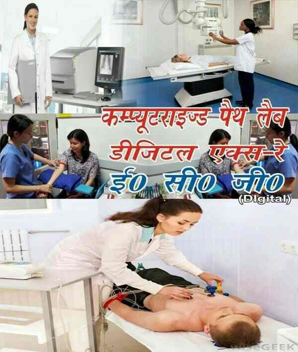 Health Point Diagnostics  - by Diagnostics Path Lab | 9810290288, 13/A, Behind Dena Bank, Chhatarpur, New Delhi