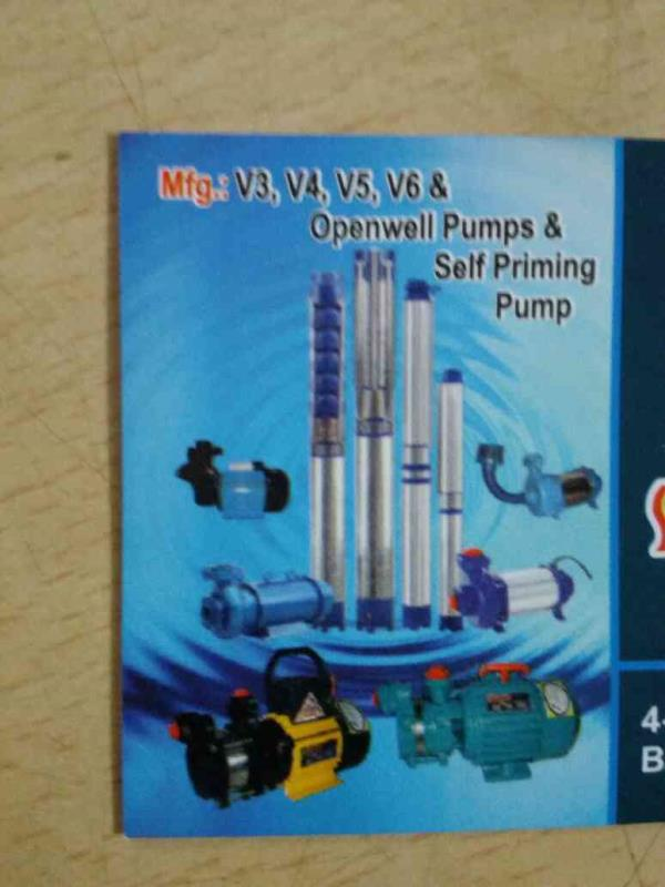 Submersible Pump Manufacturers and Suppliers in Rajkot - by Shree Aarti Process Electric, Rajkot