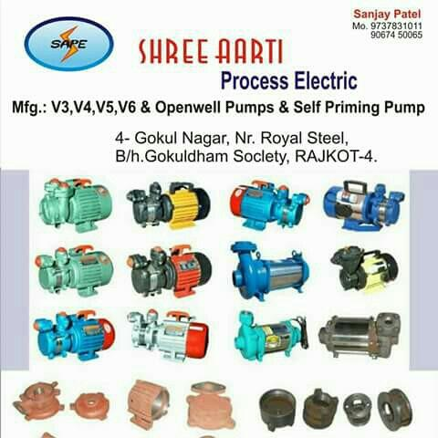Shree Aarti Process Electric Manufacturers and Supplier of All type of Self Priming Pump in Rajkot - by Shree Aarti Process Electric, Rajkot