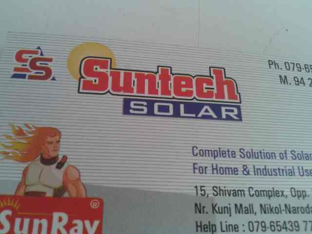 we are supplier of solar water heater. - by Suntexh Solar, Ahmedabad