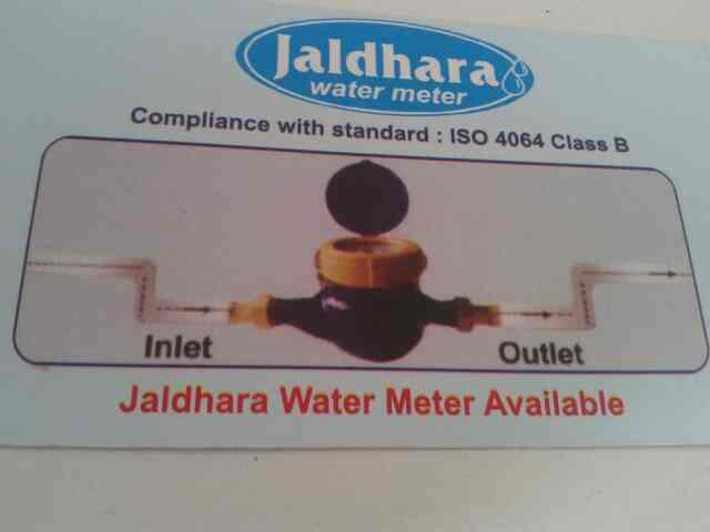 we are supplier of weter meter in ahmedabad. - by Suntexh Solar, Ahmedabad