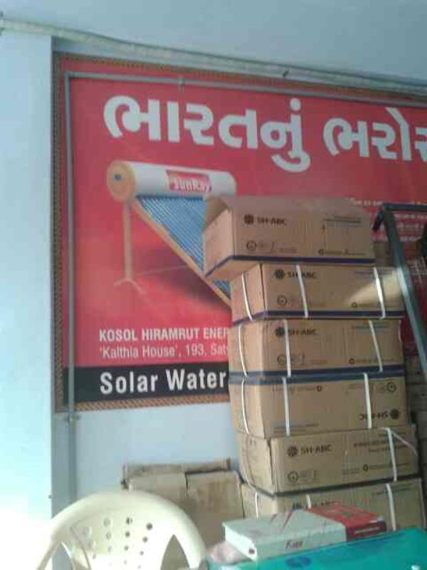 we are supplier of solar panel. - by Suntexh Solar, Ahmedabad