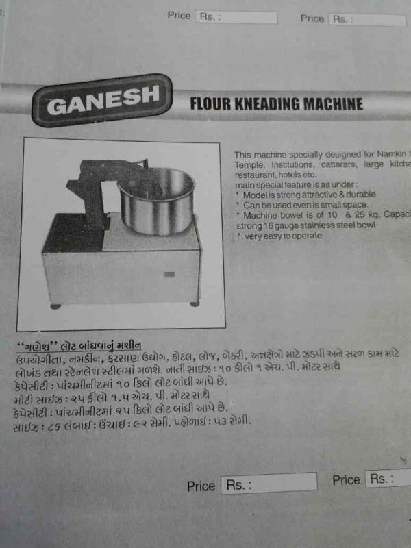 Flour Kneading Machine Manufacturers in Rajkot - by Jasmin Engineering Works, Rajkot