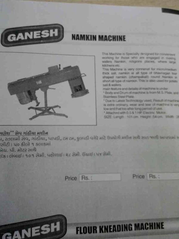 Namkin Machine Manufacturers in Rajkot - by Jasmin Engineering Works, Rajkot