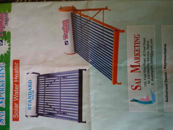Solar Water Heater Supplier and Traders in Rajkot - by Sai Marketings, Rajkot