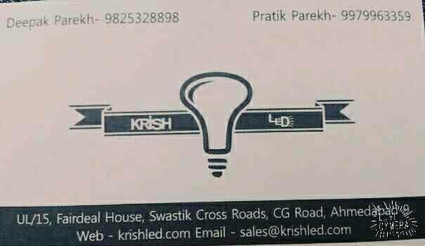 manufacture of LED bulb in ahmedabad - by KRISH LED, Ahmedabad
