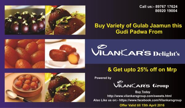 Variety of Gulab Jaaamun From VILANKAR'S Delight's  Delivery within 48hrs  http://www.vilankarsgroup.com/sweeets.html - by Vilankar's Group, Mumbai