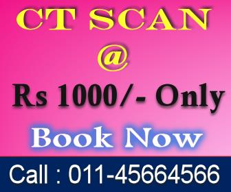 CT SCAN Scan Test in Karol Bagh , Delhi  Lowest Rate CT SCAN Scan Test in Karol Bagh , Delhi  Reasonable CT SCAN Scan Test in Karol Bagh , Delhi  Cheap CT SCAN Scan Test in Karol Bagh , Delhi  Cheapest CT SCAN Scan Test in Karol Bagh , Delh - by Upto 50% Discount | Call 011-45664566 | All Lab Test |, Delhi