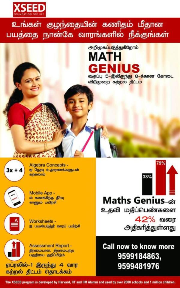 No 1 Coding For All Type Of Event Function , Best  Coding For All Type Of Event Function, Professional Coding For All Type Of Event Function  - by MMM Ads And Events, mhadmaganthi nagar,
