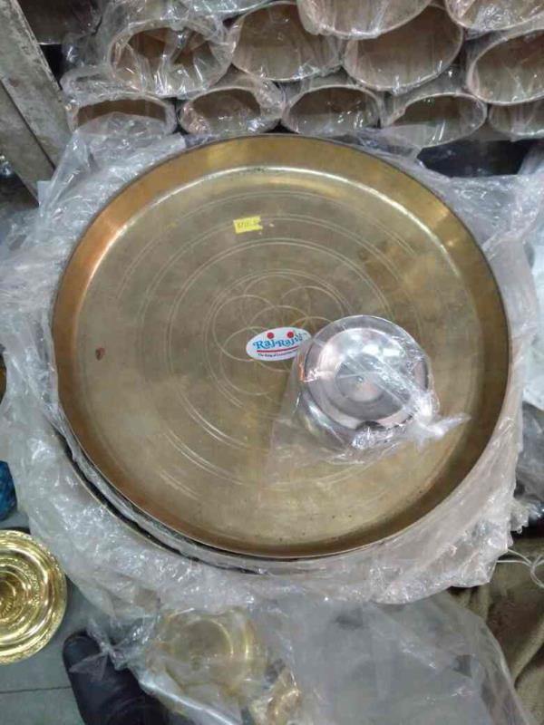 copper Thali set I n Ahmedabad  - by Shree Metal Udhyog, Ahmedabad