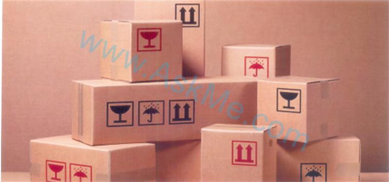 Mam Cartons - by MAM Cartons, Ernakulam