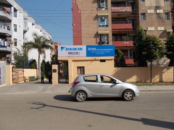 RWA Branding sites  in Delhi-NCR & other main towns.  Lot of prominent sites will be available from 1st of April 2016.  Contact us for more details:- www.aanchalgroup.com - by RWA BRANDING PAN INDIA,