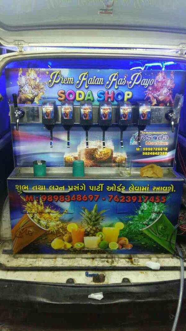 we are an experience firm in the servicing and manufacturing sector in the case of Soda Vending Machine In Ahmedabad, Soda Machine In Ahmedabad, Soda Machine Manufacturer In Ahmedabad, Special Soda In Ahmedabad, Prem Ratan Ras Payo Soda - by VR SOda Machine, Ahmedabad