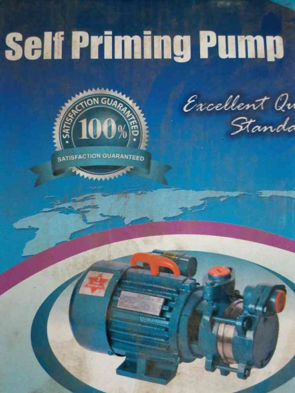 Self Priming Pump Manufacturers in Rajkot - by Khyati Industries, Rajkot