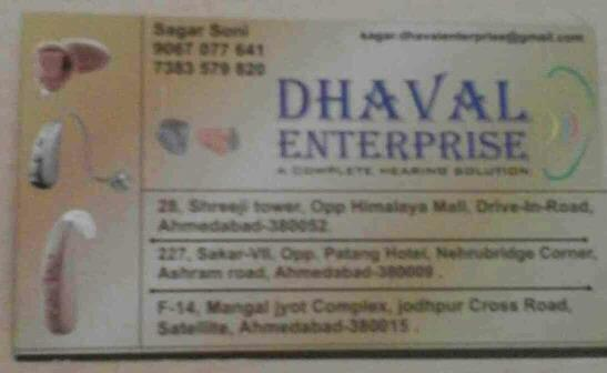 A Complete Hearing Solution Provider in Ahmedabad - by Dhaval Enterprise, Ahmedabad