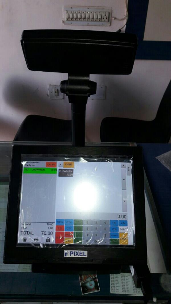 touch pos Android  - by GAURAV ELECTRO SOLUTION, Jaipur
