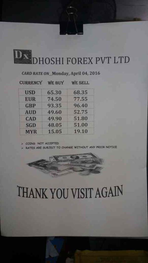We are the Best money transfer agent in t nagar - by Dhoshi Forex Pvt . Ltd, Chennai