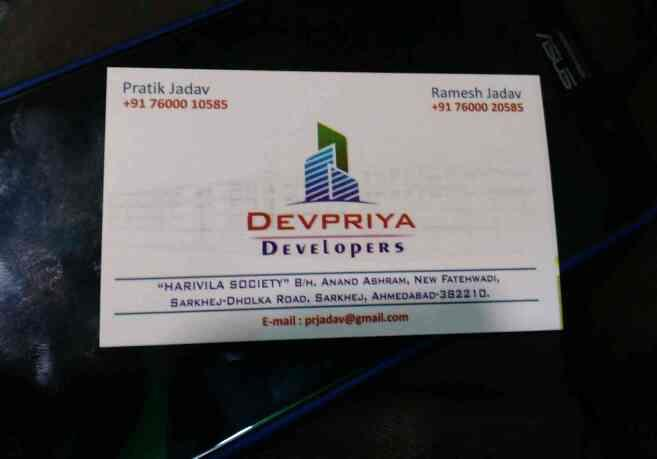 looking for 1bhk and 2bhk flats with ready possession or booking with cheap prices in sarkhej area plz contract devpriya developer Ahmadabad - by Devpriya Developers, Ahmedabad