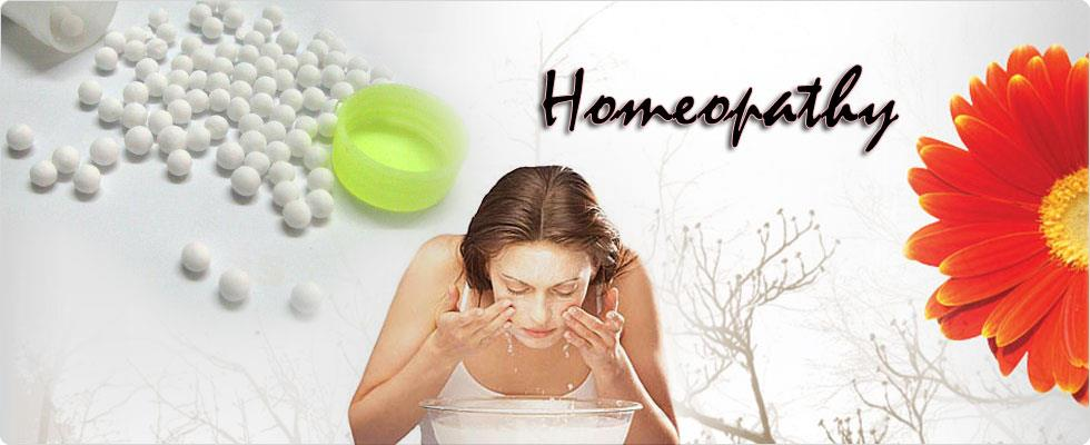 """Spoorthi Homeopathy Clinic offers some of the """"Best Homeopathic Doctors"""" for the treatment of your complete family. - by Spoorthi Homeopathy 