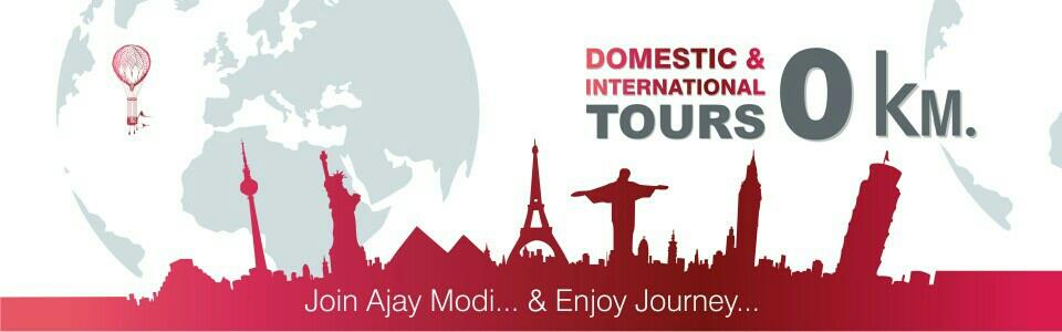 donestic tours  - by Ajaymodi, Ahmedabad