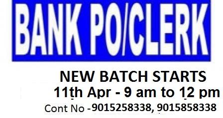 SBI CLERK 2016 Notification out! (Total 15000 Vacancies) Start ur prep now & join our Fresh Batch.  - by BSC Academy Rajendra Place, Delhi