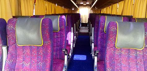 Chartered Bus / Car Booking  Chartered Bus Booking Available For Volvo , A\C , Non A\C , Sleeper , Seating coaches for Different Seating Capacities. For Booking Contact: +91 – 9099022225-6 +91 – 079 – 25625351/52/53  BOOK NOW http://www.shr - by Shree Nath Travels, Ahmedabad