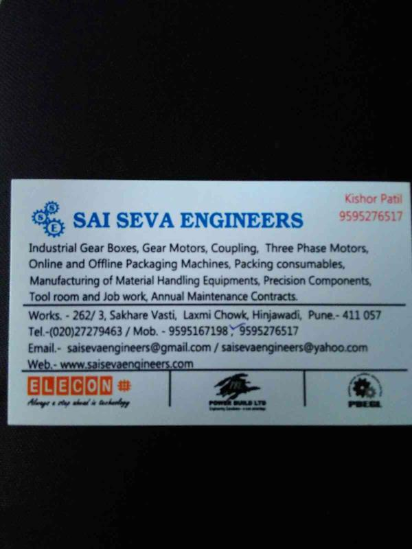 Industrial gear boxes suppliers in pune - by Sai Seva Engineers , Pune