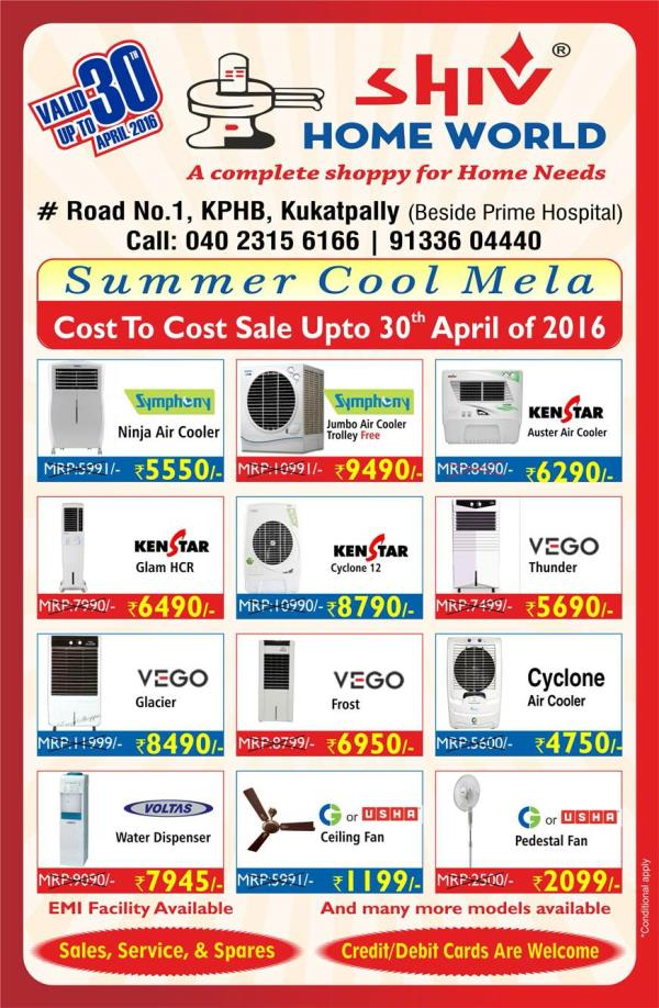 Air cooler Mela  Cost to cost sale  EMI AVAILABLE   - by SHIV HOME WORLD, Hig-15/1,road No1,kphp Colony,kukatpally,hyderabad