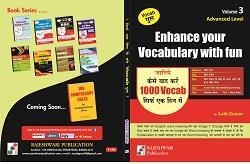 Enhance your Vocabulary knowledge with Vacab Guru, Rajeshwari Publications  - by Vocab Guru Rajeshwari Publication - 9540676563, Ahmedabad