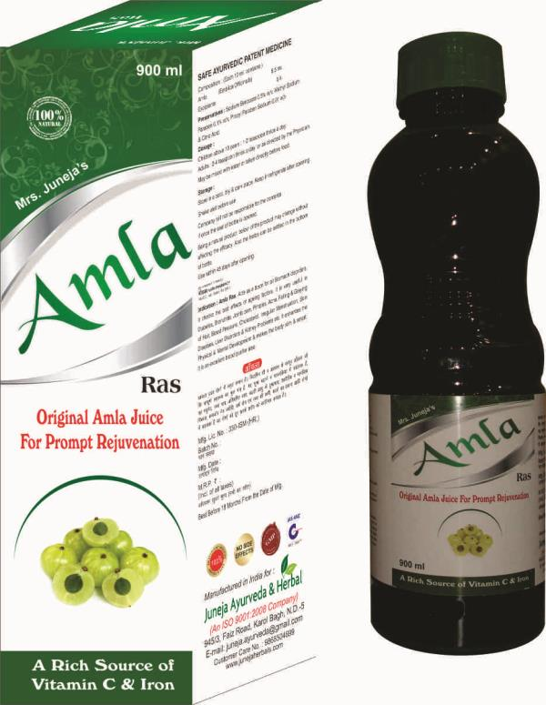 Amla Ras useful in Relieves Asthma And Bronchitis, Burns Fat, Cure obesity by increasing protein levels help in reducing unwanted fat. It has the ability to create a positive nitrogen balance. It reduces the cholesterol levels, thus minimiz - by Juneja Herbals 9310104699, New Delhi