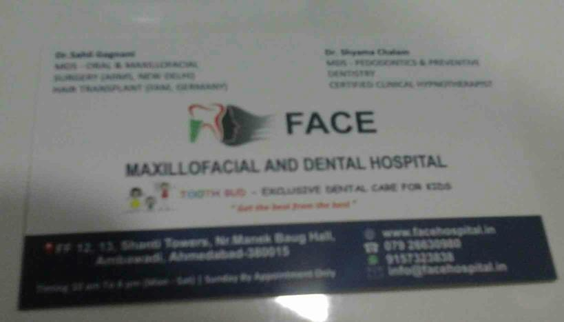 dental clinic in Satellite Ahmedabad - by Face Hospital, Ahmedabad