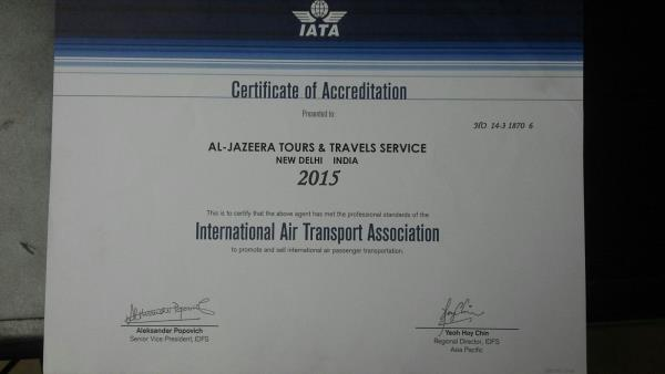 we are the authourised IATA Certified travel agency in delhi. - by Al - Jazeera tours & travels services, Delhi