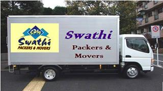Logistic Service from Mysore to All over India.   We provide a total services for shifting house hold or office goods from one place to another in all over India. - by Swathi Packers, Mysore