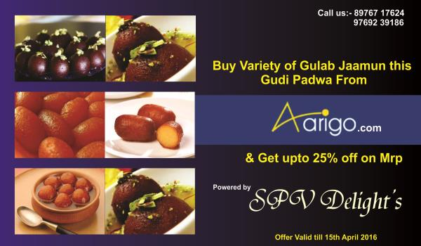 🏻BUY TASTE KALA JAAMUN (PCK OF 24) *(HOME DELIVERY) THIS GUDDI PADWA TO YOUR LOVED ONCE FROM AARIGO   https://www.aarigo.com/kala-jamun - by Vilankar's Group, Mumbai