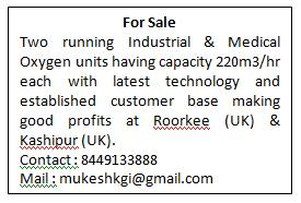 Running Oxygen Plant for Sale ! refer to attached advt. - by LSC Infratech Ltd. - HR Forum, Udham Singh Nagar