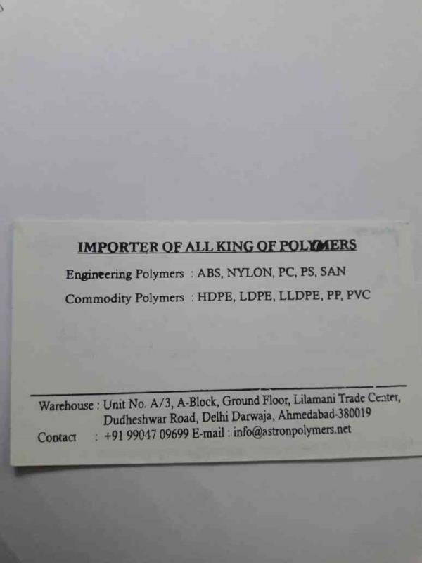 we are importers of all king of polymers - by Astron Polymers, Ahmedabad