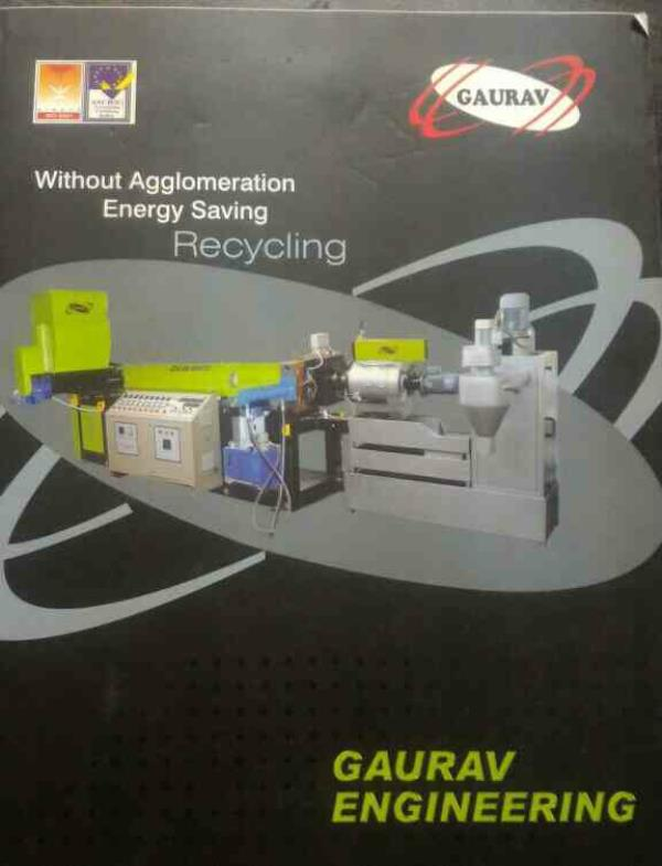 We are using latest technologies in our machine. We have customized product range as per customer requirements - by Gaurav Engineering, Ahmedabad