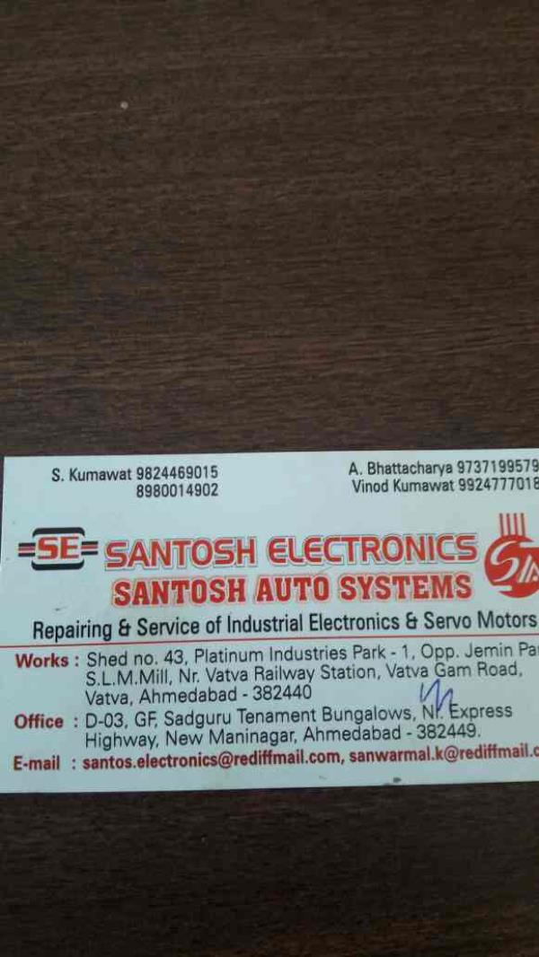 This is our business card - by Santosh Electronics Systems, Ahmedabad