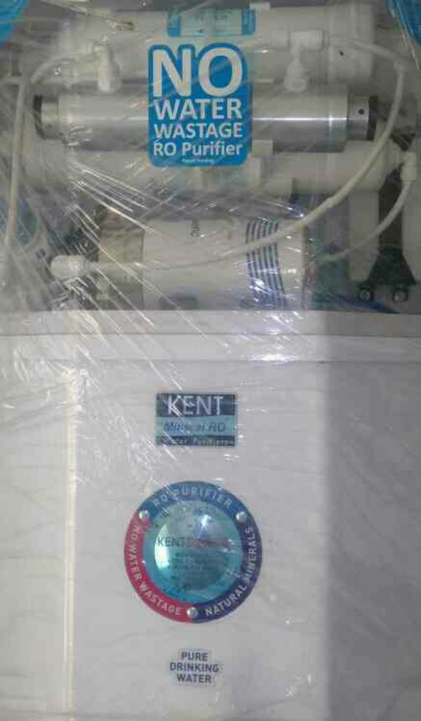 if you are looking for Kent RO water purifier system in Vadodara contact us we provide after sales services also.   - by newshivamsalesandservice, Vadodara