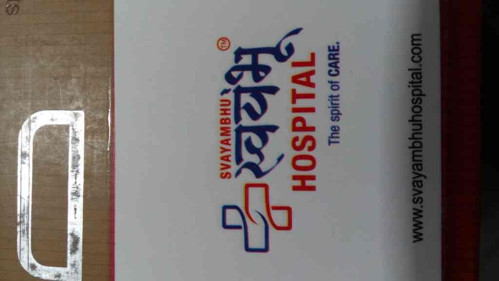 svayambhu hospital is taking care of every emergency work in ahmedabad - by Svyambhu Hospital, Ahmedabad