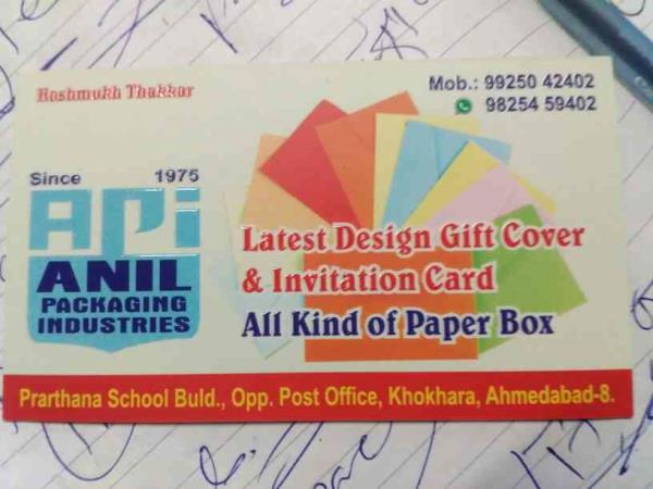 Anil Packaging Industries   Mfg. of All kind of Paper Box - by Anil Packaging industries , Ahmedabad